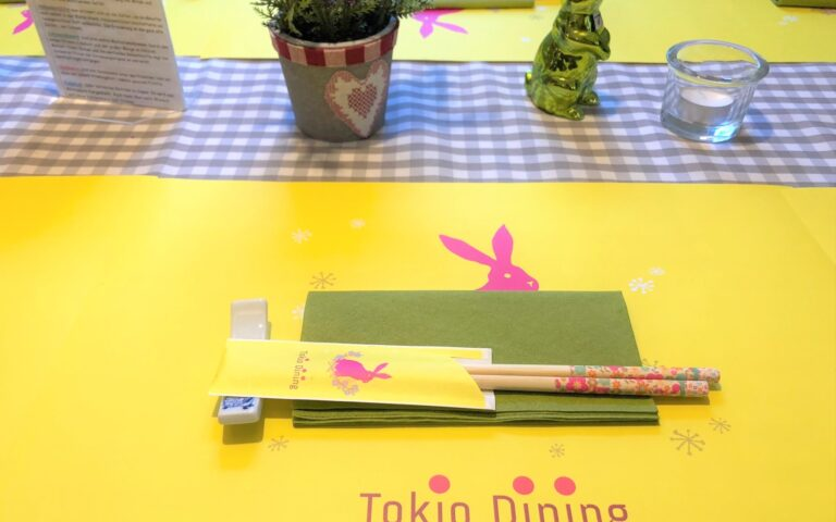 – Exhibition News –   Solo Exhibision  at Tokio Dining in Germany