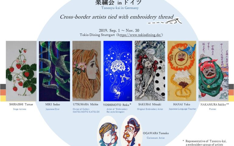– Exhibition News –   Tanoshukai  in Germany