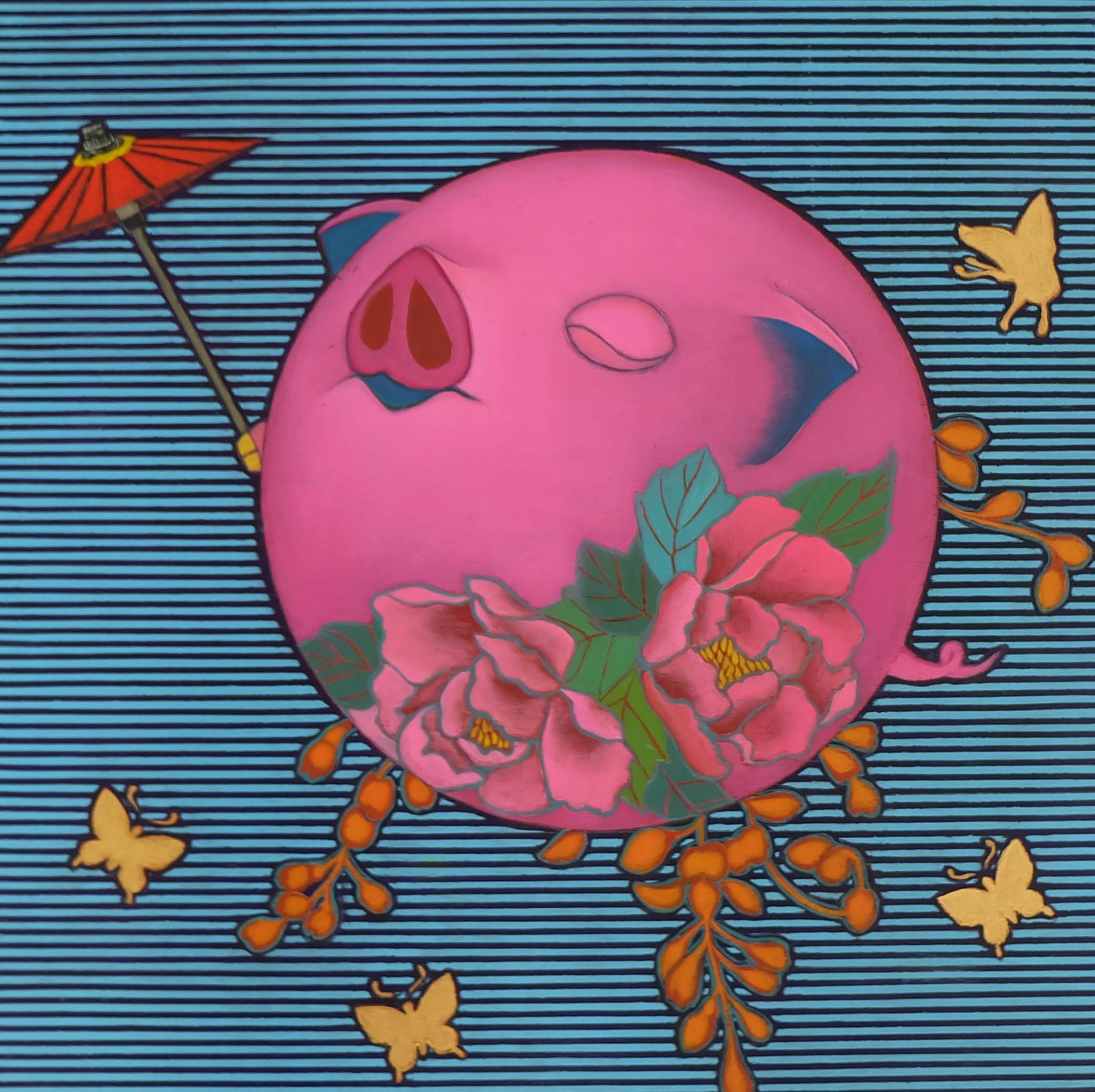 Happy Pig Ⅰ