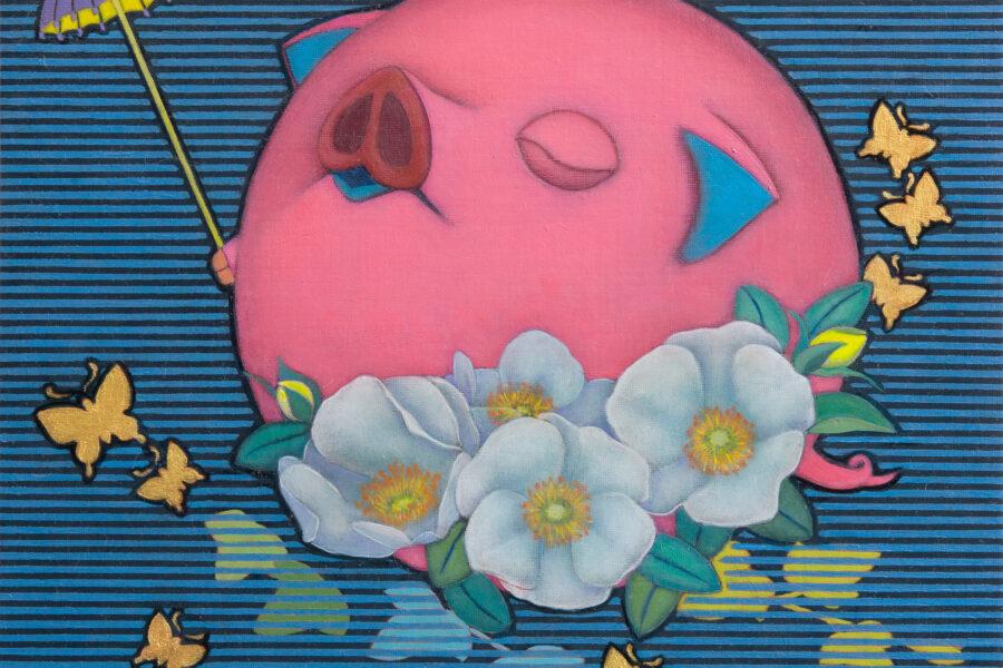 Happy Pig (Cherokee Rose)