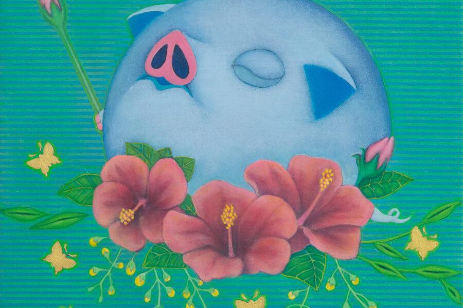 Happy Pig (Hibiscus)