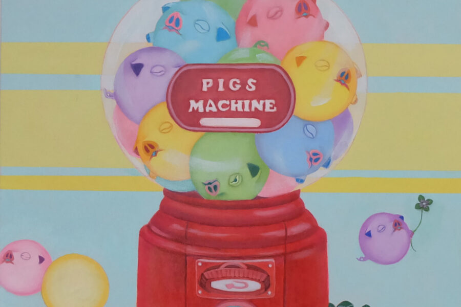 Happy Pig (Pigs Machine)