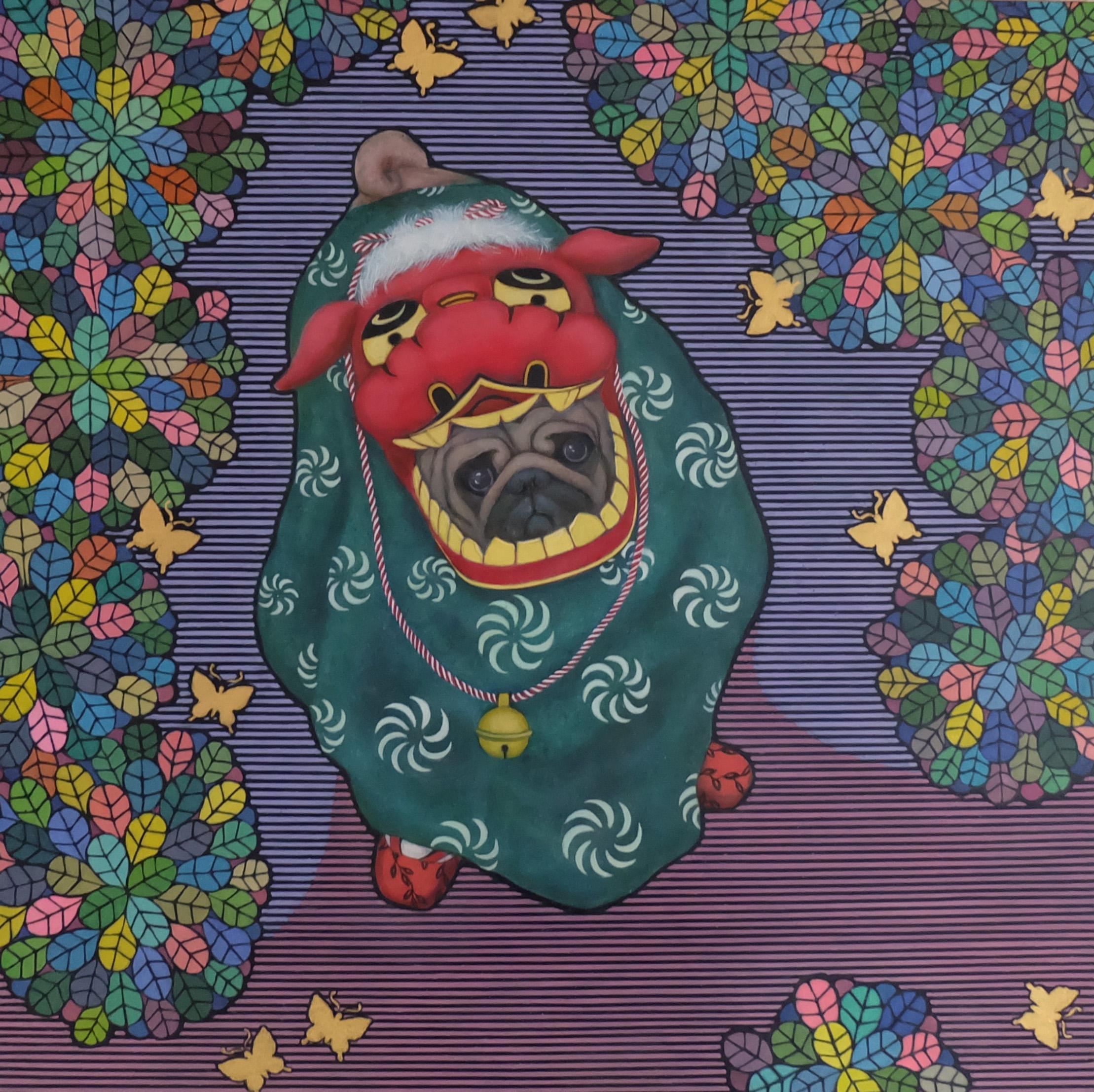 Shishimai (Lion Dance)