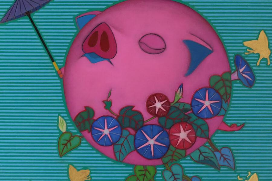 Happy Pig (Morning Glory)